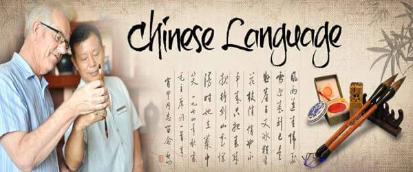 курс по китайски език