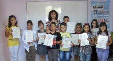 сертификат на кеймбридж за деца