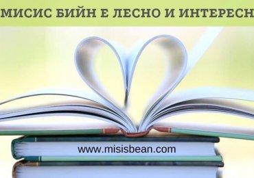 Уикенд курс по АНГЛИЙСКИ ЕЗИК ниво А1