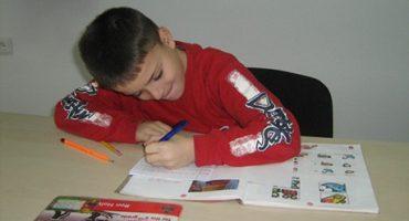 индивидуално обучение за деца
