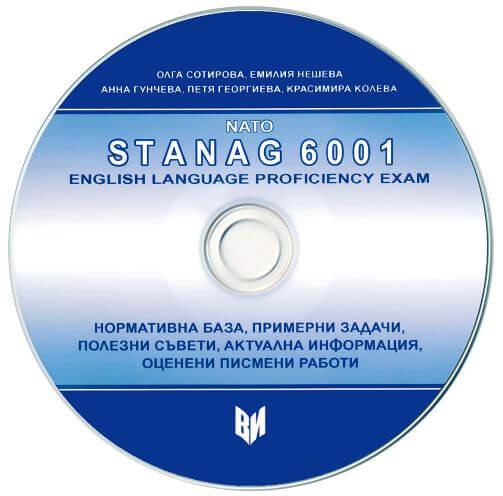 stanag cd