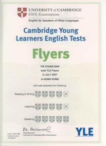 Flyers certificate