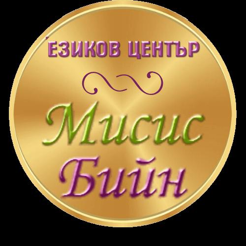 Мисис Бийн лого