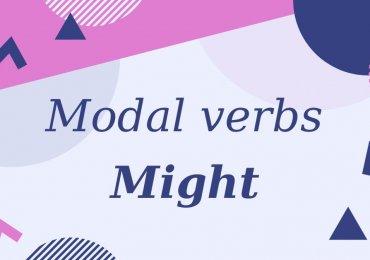 Модални глаголи ≫ Might